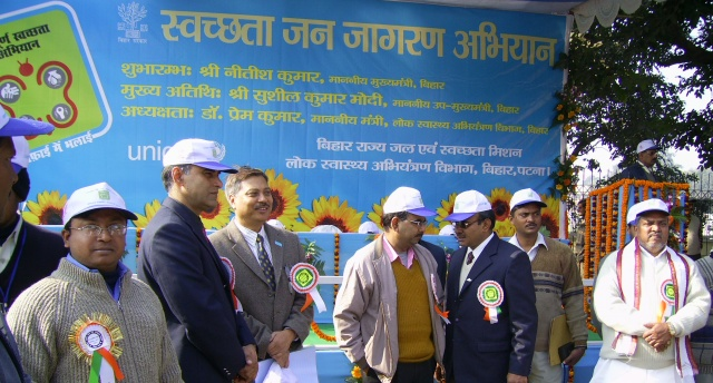 Inauguration of Mass Awareness Campaign